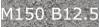 Товарный бетон М150 В12,5