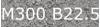 Товарный бетон М300 В22,5